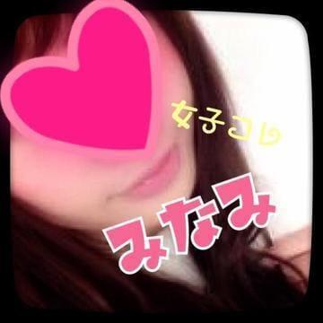 「上野のIさん♡」06/24日(日) 18:25 | みなみの写メ・風俗動画