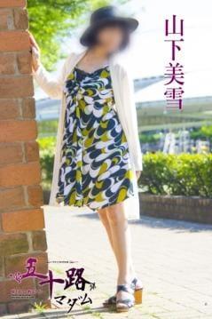 「お礼メールです(^^)」06/24(日) 18:36 | 山下美雪の写メ・風俗動画