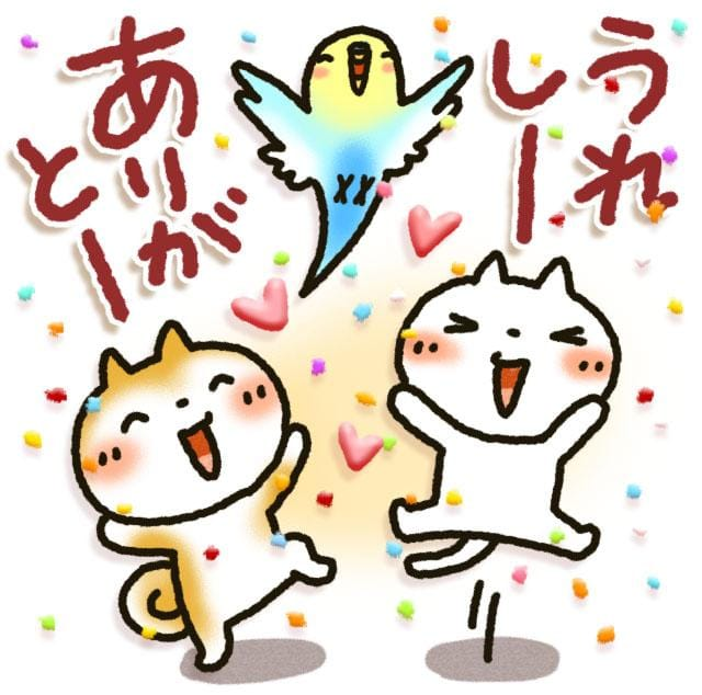 「お礼」06/24(日) 19:49 | 橋本 (はしもと)の写メ・風俗動画