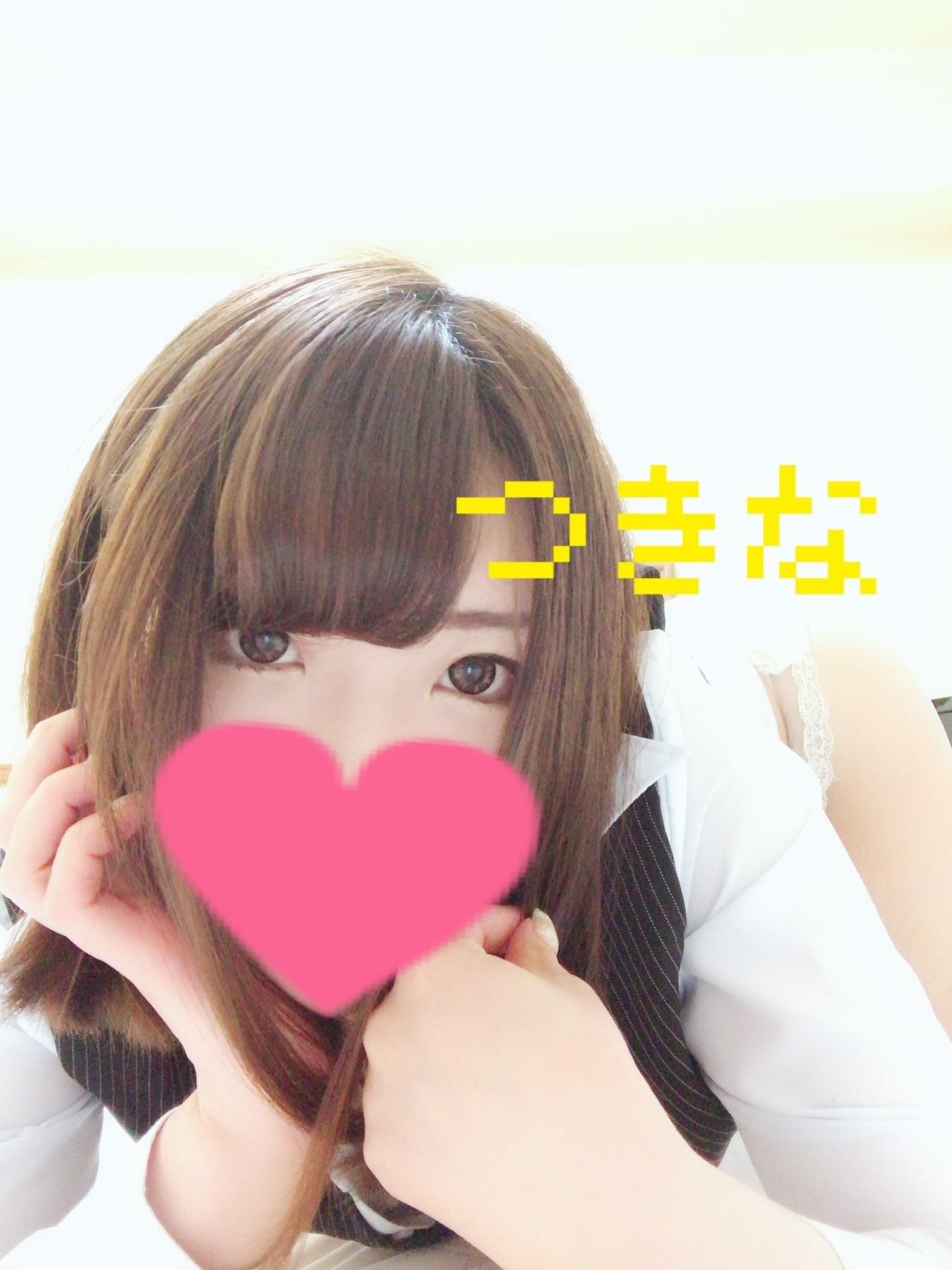 米山 つきな「Go!」06/24(日) 22:20 | 米山 つきなの写メ・風俗動画