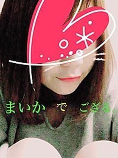 「出没しました♪」06/24日(日) 23:00   まいかの写メ・風俗動画