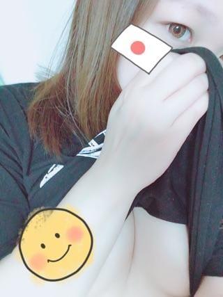 ぜねがる!!! 06-24 11:24 | まどかちゃんの写メ・風俗動画