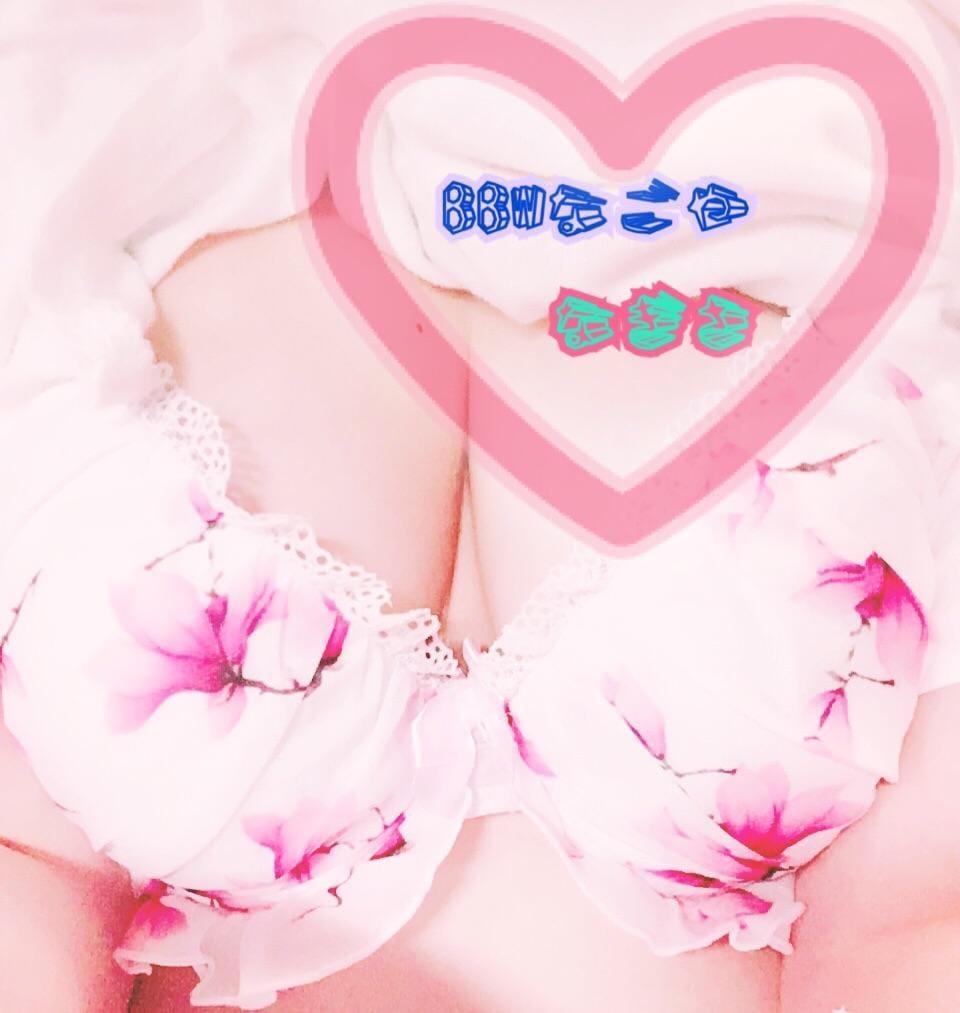「明日⸜(* ॑꒳ ॑*  )⸝♪」06/25(月) 01:25 | 霜月~SIMODUKI~の写メ・風俗動画