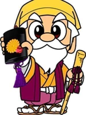 「【黄門ちゃまの印籠割引!!】」06/25(月) 01:42 | 黄門ちゃまの写メ・風俗動画