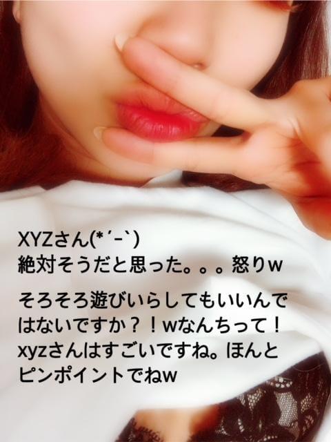 「191 お邪魔女--ボンヤスキー日記」06/25(月) 02:48 | No.1 友恵の写メ・風俗動画