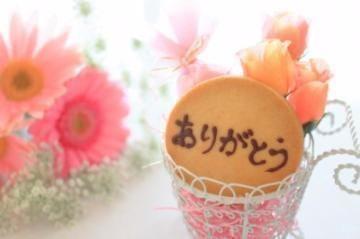 お礼(^_-) 06-25 03:27 | カホの写メ・風俗動画