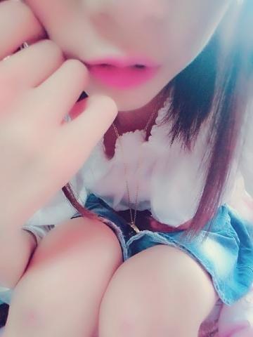 「こんにちわ」06/25日(月) 05:13 | ゆいの写メ・風俗動画