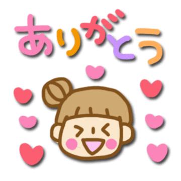 「24日みたよThanks.♥」06/25(月) 06:00 | しいな【最高潮の敏感美人妻】の写メ・風俗動画