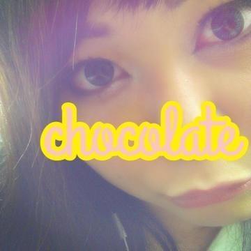 「おはようございます!」06/25(月) 07:25   ショコラの写メ・風俗動画
