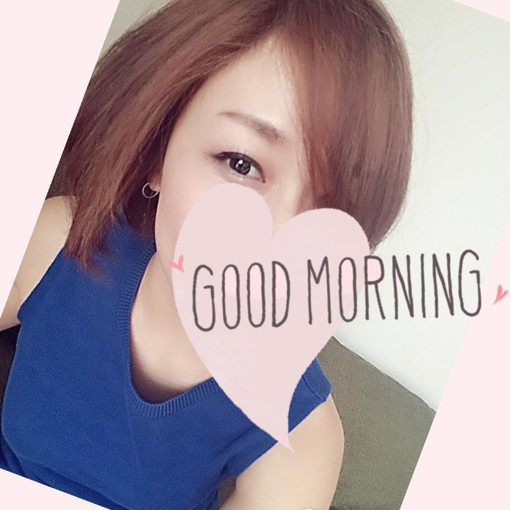 「おはようございます♪」06/25(月) 07:44   ゆきの写メ・風俗動画