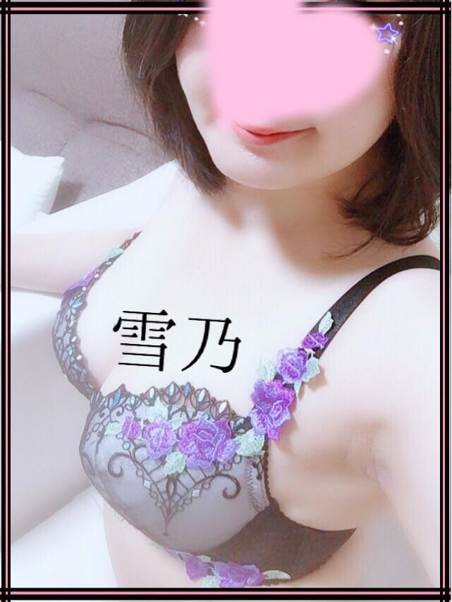 「イチャエロ」06/25(月) 08:32 | 雪乃(ゆきの)の写メ・風俗動画