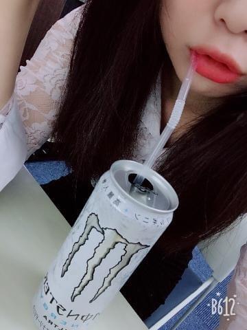 「あなたのエナジーになりたい」06/25(月) 09:46 | 柴田めいの写メ・風俗動画