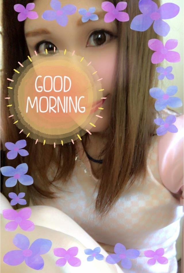 「出勤日です♪」06/25日(月) 10:01 | 川菜の写メ・風俗動画
