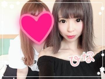 「おはようぅぅ」06/25(月) 13:12   なつみひなの写メ・風俗動画