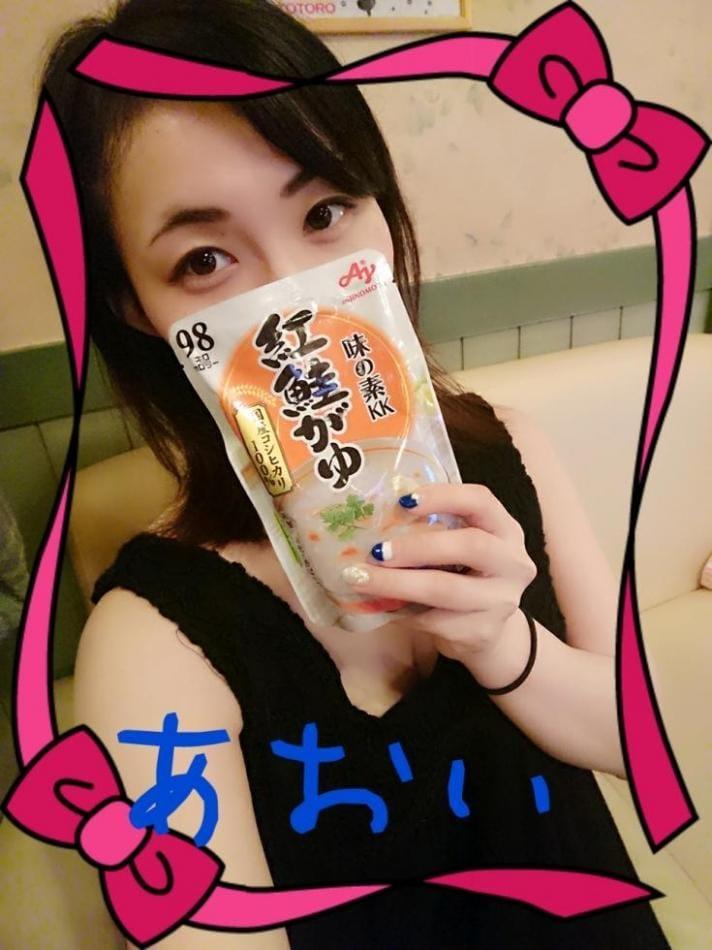 「差しいれ♡」06/25(月) 13:21   あおい☆セクシーの写メ・風俗動画