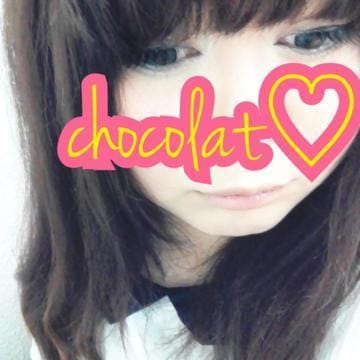 「ご予約のお客様!」06/25(月) 15:07   ショコラの写メ・風俗動画