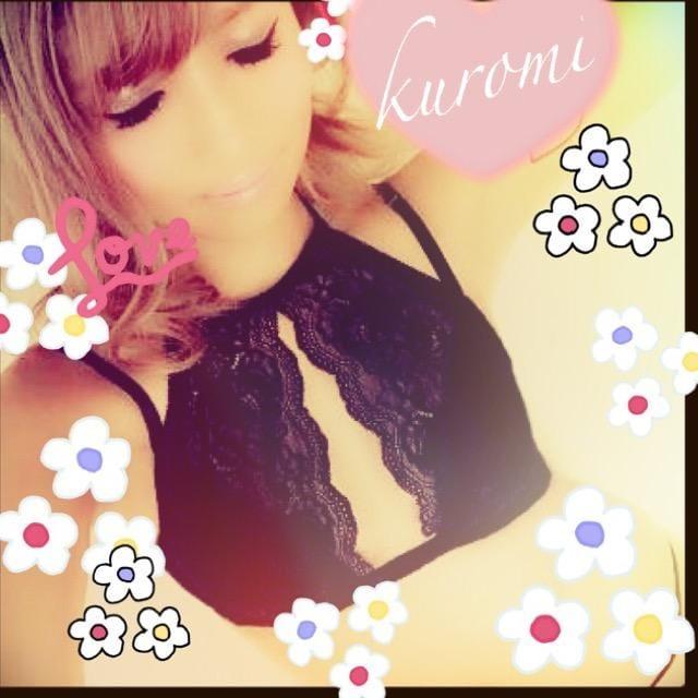 「クロミです」06/25(月) 20:47 | クロミ☆ミニマムギャルの写メ・風俗動画