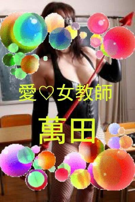 萬田先生「こんばんは(^-^)」06/25(月) 23:30 | 萬田先生の写メ・風俗動画