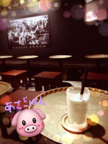 「こんにちわ」06/26(火) 12:05 | ゆうかの写メ・風俗動画