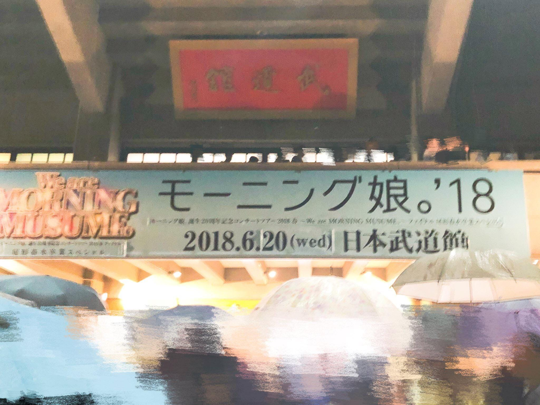 「ありがとう」06/26(火) 14:14 | ななみの写メ・風俗動画