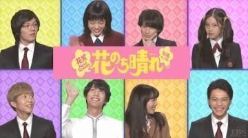 「花晴れ♡」06/27(水) 06:40 | のあの写メ・風俗動画
