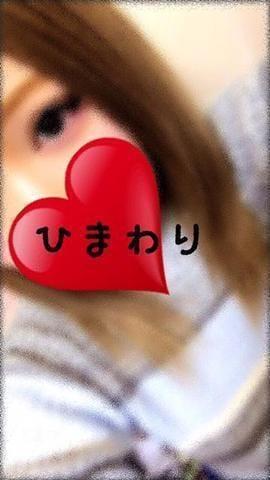 「( *´艸`)」06/28(木) 01:09   ひまわりの写メ・風俗動画