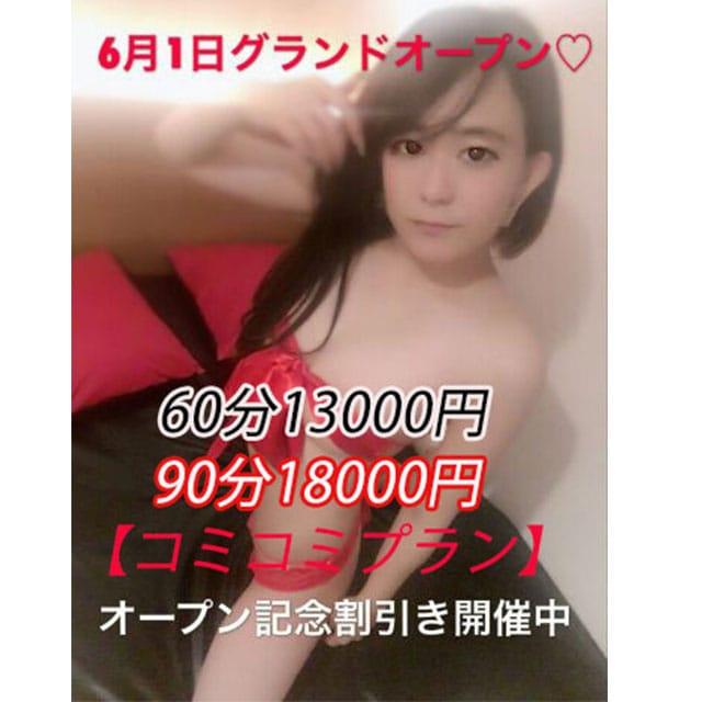 「イチャイチャ恋人プレイが大好き!」06/28日(木) 18:16 | ななこの写メ・風俗動画