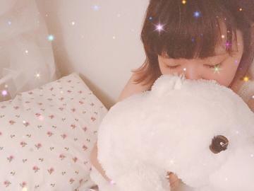 「おやすみなさい」06/29日(金) 03:28   ひな6/28入店の写メ・風俗動画