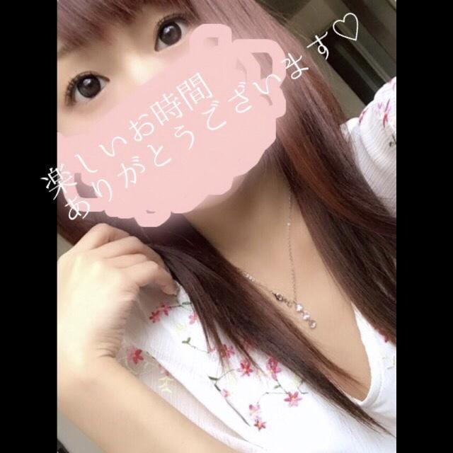 「28日のお礼です」06/29(金) 05:37   ひなたの写メ・風俗動画