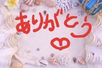 「御礼」06/29(金) 12:46   れいらの写メ・風俗動画