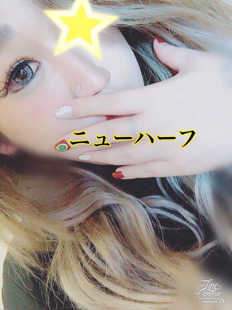 「今日から♪」06/29(金) 14:05 | ◇ニューハーフ◇レイカの写メ・風俗動画