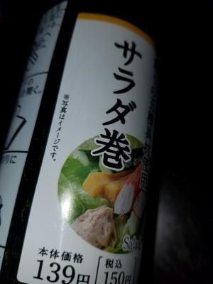 「昼食☆」12/22(木) 11:39 | ゆりの写メ・風俗動画
