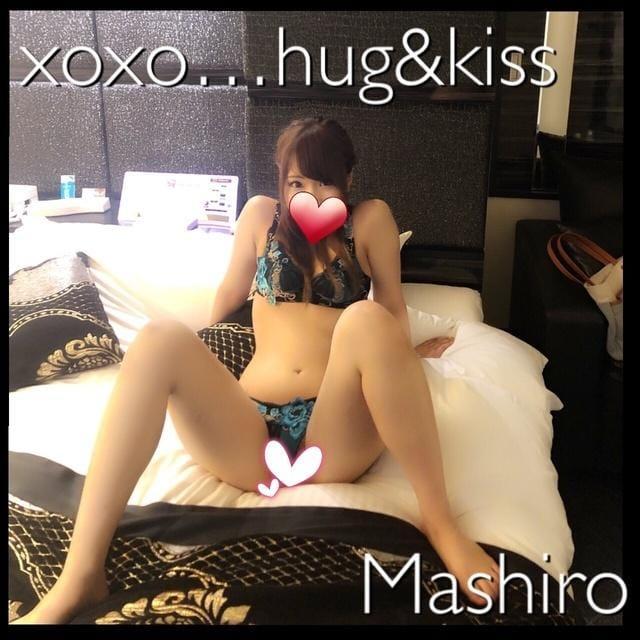 「うれしいうれしい♡」06/29(金) 19:35 | Mashiro マシロの写メ・風俗動画