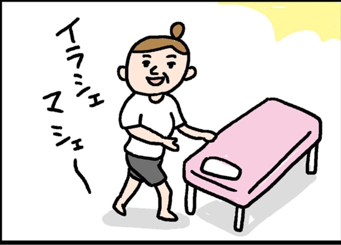 「バンドマンの彼氏w」07/01(日) 23:04 | ふみのの写メ・風俗動画