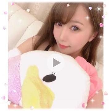 「遊んでー♡」07/02(月) 01:07 | 萌妹系★アリスちゃん♪の写メ・風俗動画