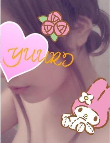 「嬉しい」07/02(月) 03:16 | 優里~ユウリの写メ・風俗動画