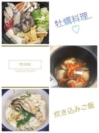 「「牡蠣牡蠣牡蠣」」07/02(月) 14:17 | 一ノ瀬らむ ~RAM~の写メ・風俗動画