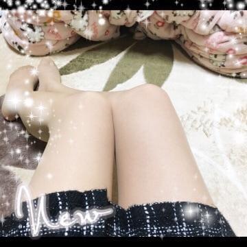 るみ「出勤しました」07/02(月) 19:01 | るみの写メ・風俗動画