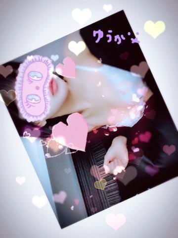 「こんばんわ」07/02(月) 22:57 | ゆうかの写メ・風俗動画