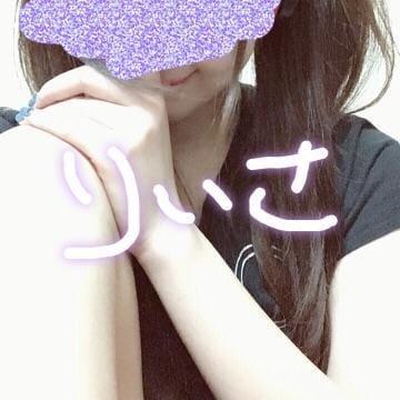 「(U '?' U)」07/03(火) 05:37 | りいさの写メ・風俗動画