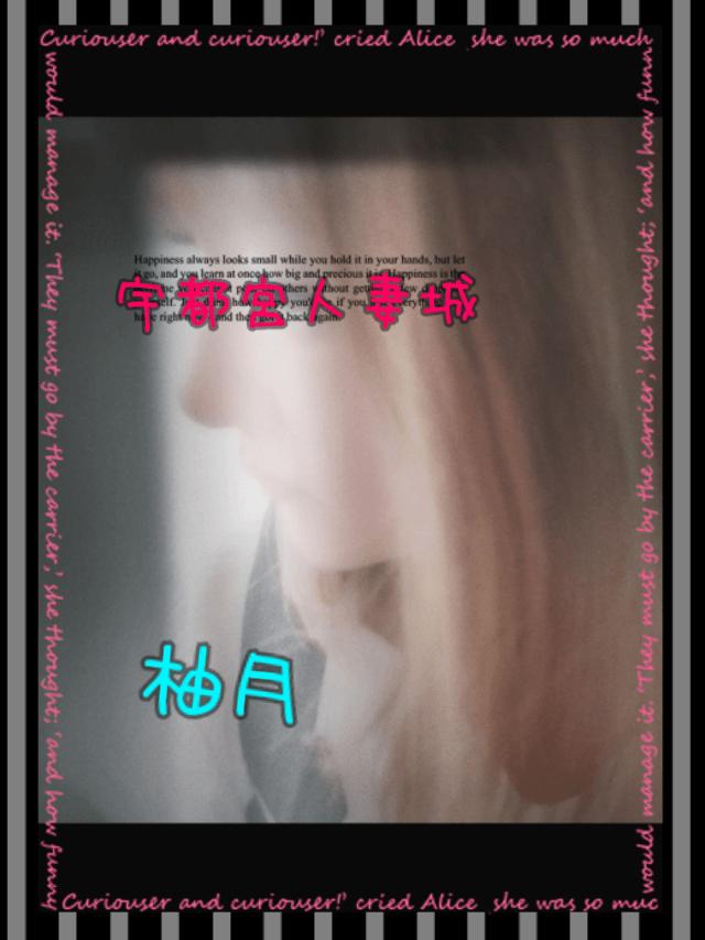 「明日から...」07/04(水) 01:16   柚月の写メ・風俗動画