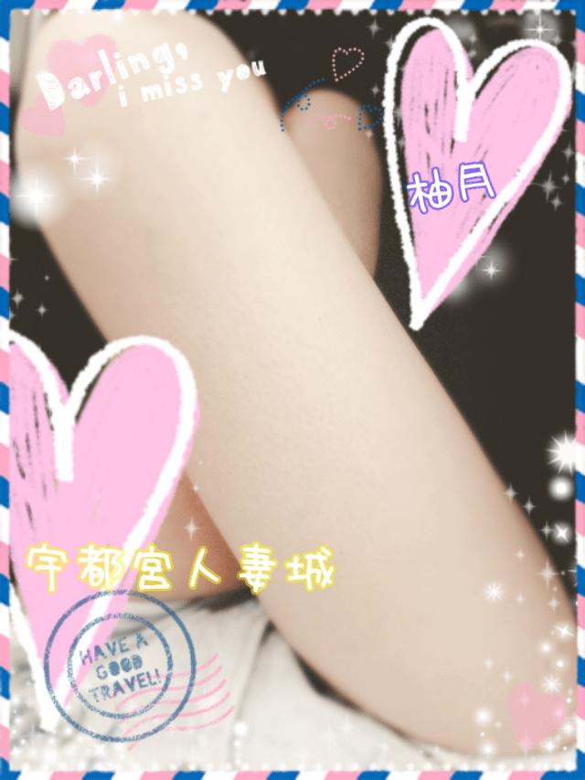 「週末の予定...」07/04(水) 15:09   柚月の写メ・風俗動画