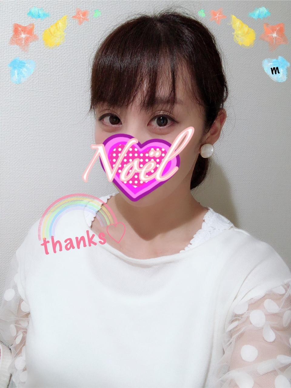 「こんばんは?」07/05(木) 00:30 | のえるの写メ・風俗動画