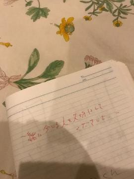 りさ5/7体験入店♪「こないだの」07/05(木) 20:21 | りさ5/7体験入店♪の写メ・風俗動画