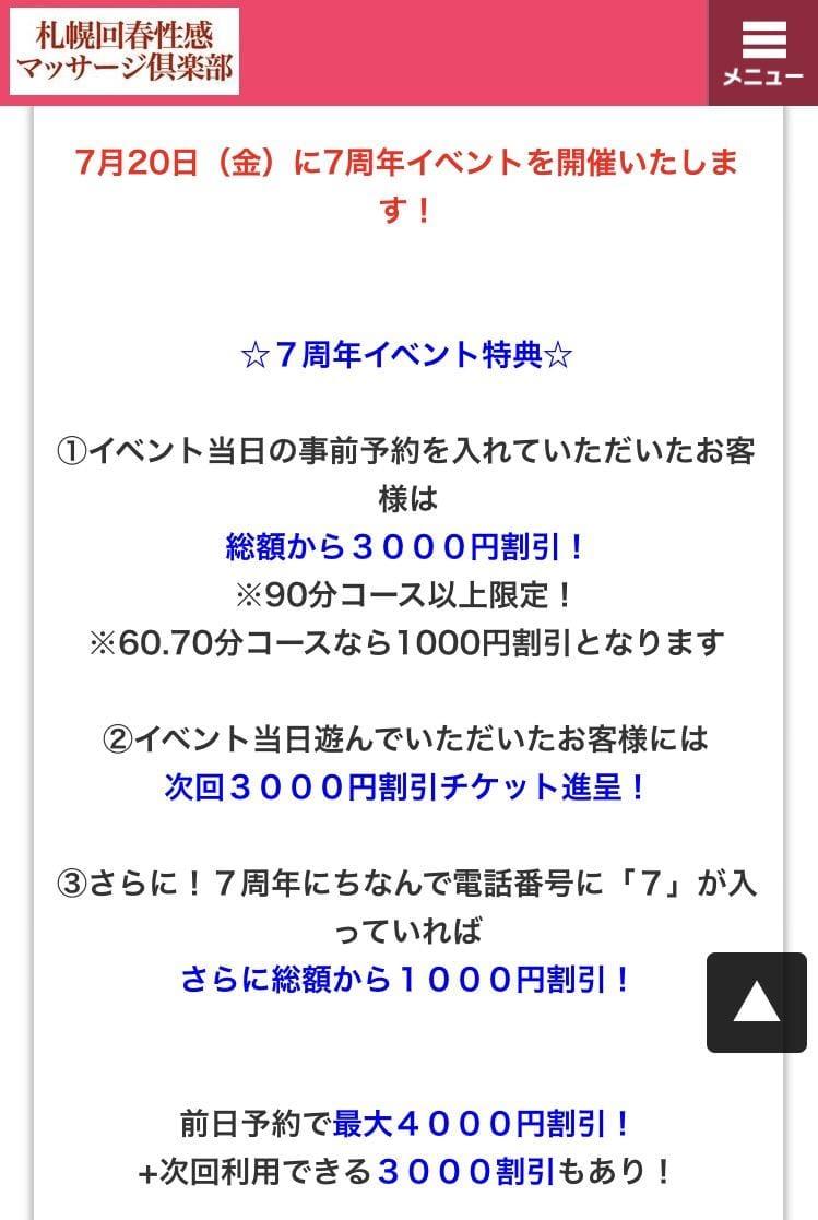 「まってたぁー」07/06(金) 12:40   あいりの写メ・風俗動画