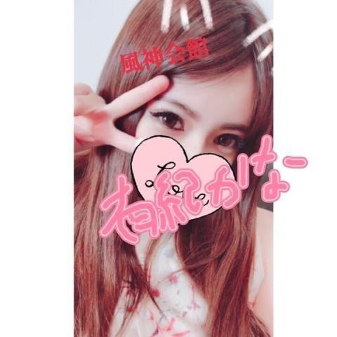 「こんばんは!」07/06(金) 17:51 | 有紀かなの写メ・風俗動画