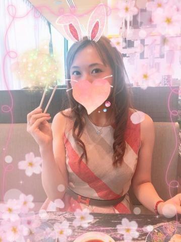 大城 あい「2♡」07/06(金) 20:00 | 大城 あいの写メ・風俗動画