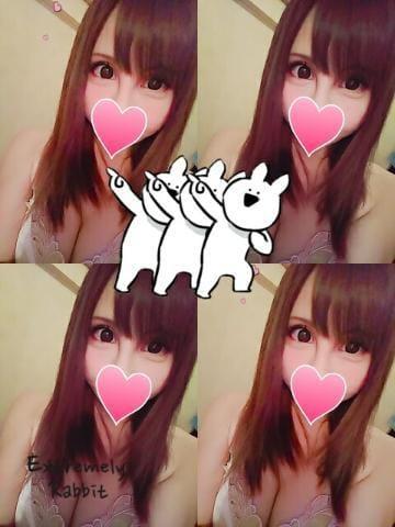 「ありがと(*^O^*)」07/07(土) 20:37   まりあの写メ・風俗動画