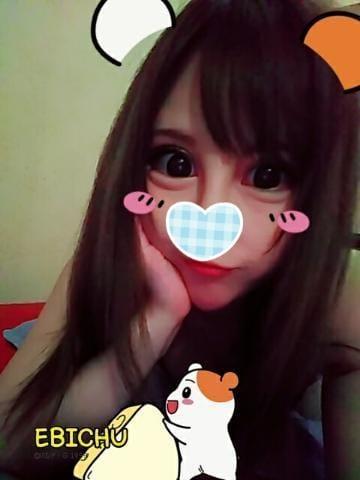 「ありがとぉo(^o^)o」07/08(日) 00:38   まりあの写メ・風俗動画