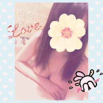 「苅田ベイヒルのお兄様♡」07/08(日) 21:30 | リサリサの写メ・風俗動画